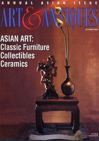 Art & Antiques cover_resize