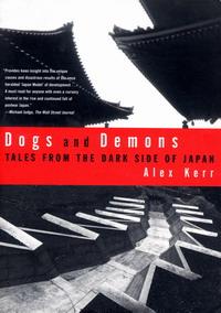 state shinto and modern japan english edition