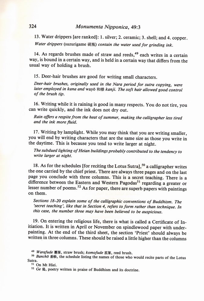 Business Law Essays  Vol  No  Autumn  This Is A Translation Done Jointly With  Gary Decoker Of A Brief But Important Medieval Japanese Essay On  Calligraphy Best Essay Topics For High School also Essay Paper Checker Monumenta  Thesis Statement For Essay
